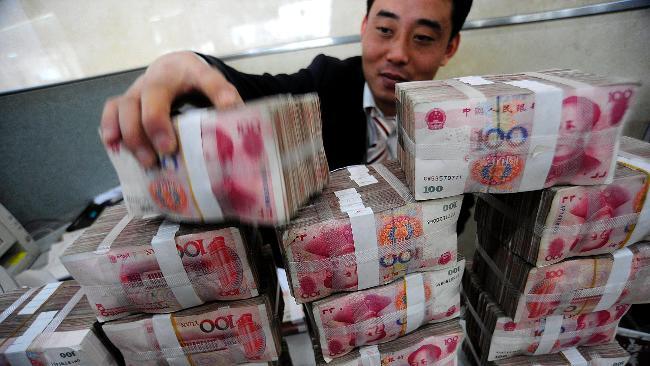 Chinese yuan foto